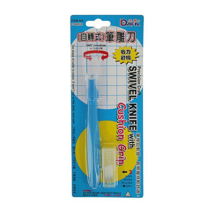 Инструмент для творчества поворотный 360 градусов нож + 4 лезвия пласт, металл 12см 22,5х9см