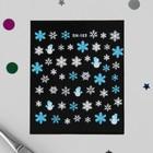 """Наклейки для ногтей """"Снеговики со снежинками"""", цвет бело-голубой"""