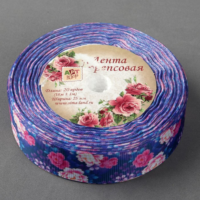 """Лента репсовая """"Пионы"""", 25мм, 18±1м, цвет фиолетовый"""
