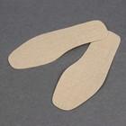 Стельки для обуви, ароматизированные, 37 р-р, пара, цвет бежевый