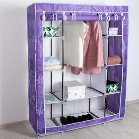 """Шкаф для одежды 130×45×175 см """"Сиреневые цветы"""""""