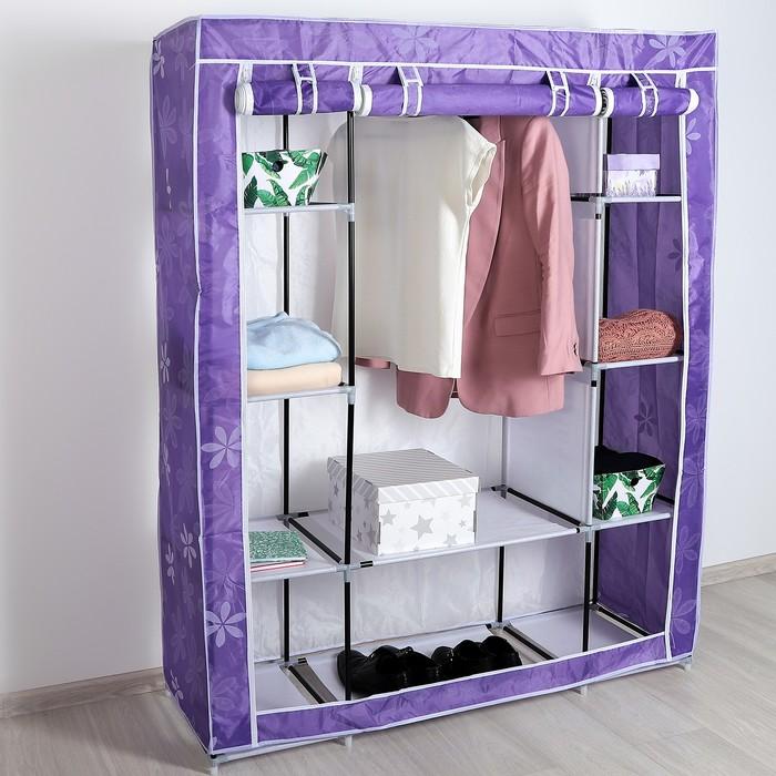Шкаф для одежды 130х45х175 см, сиреневые цветы