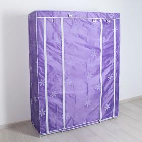 Шкаф для одежды «Сиреневые цветы», 130×45×175 см - фото 4640543