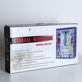 Шкаф для одежды «Сиреневые цветы», 130×45×175 см - фото 4640544
