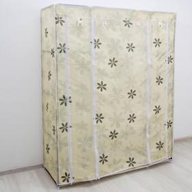 """Шкаф для одежды 130×45×175 см """"Жёлтые цветы"""""""