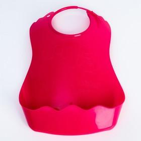 Нагрудник с карманом, пластиковый, цвет зелёный