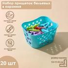 Набор прищепок в корзинке 6 см, 20 шт, цвет МИКС - фото 4635426