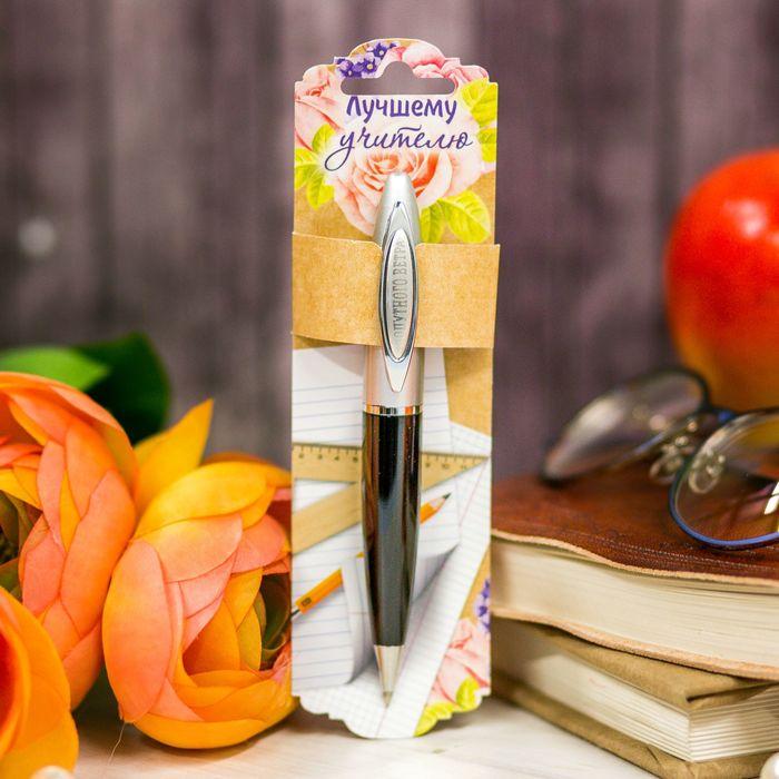 """Ручка металлическая """"Лучшему учителю"""" на подложке"""