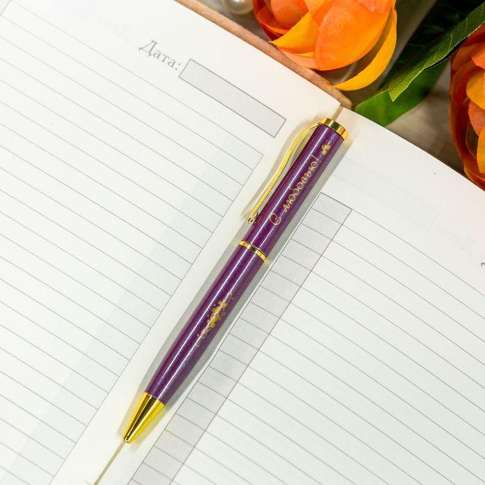 """Ручка металлическая """"Учителю истории"""", на подложке - фото 537621214"""