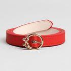Ремень женский, гладкий, ширина - 1,5 см, пряжка золото, цвет красный