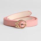 Ремень женский, гладкий, ширина - 1,5 см, пряжка золото, цвет розовый