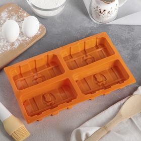 Baking dish, 4 cells, 28x17 cm Chest, MIX colors.