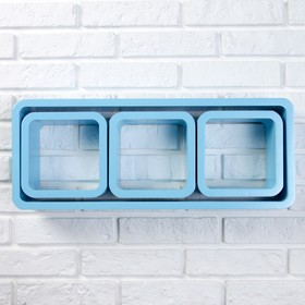 Набор настенных полок 1+3, голубые (большая 75*26см, 3 малых 20*20см)