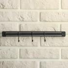 Держатель для ножей магнитный с крючками 34 см