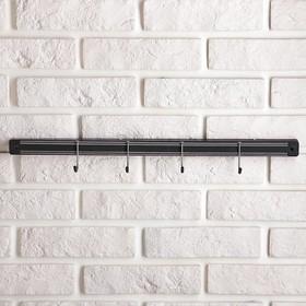 Holder for knives magnetic with hooks 51 cm