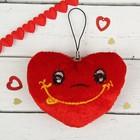 """Мягкая игрушка-подвеска """"Сердце с улыбкой"""", набор 12 шт."""