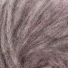 Сиренево-серый