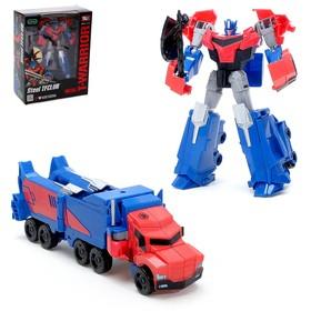 Робот-трансформер «Автобот Оптимус»