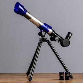 Телескоп настольный 20х,30х,40x, 170мм C2131, микс цвет Ош