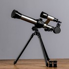 Telescope C2132 table х20х30х40х, 170mm