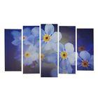 """Модульная картина на подрамнике """"Голубые цветы"""", 2 шт. — 21×54, 2 шт. — 21×61, 1 шт. — 21×68 см, 105×68"""