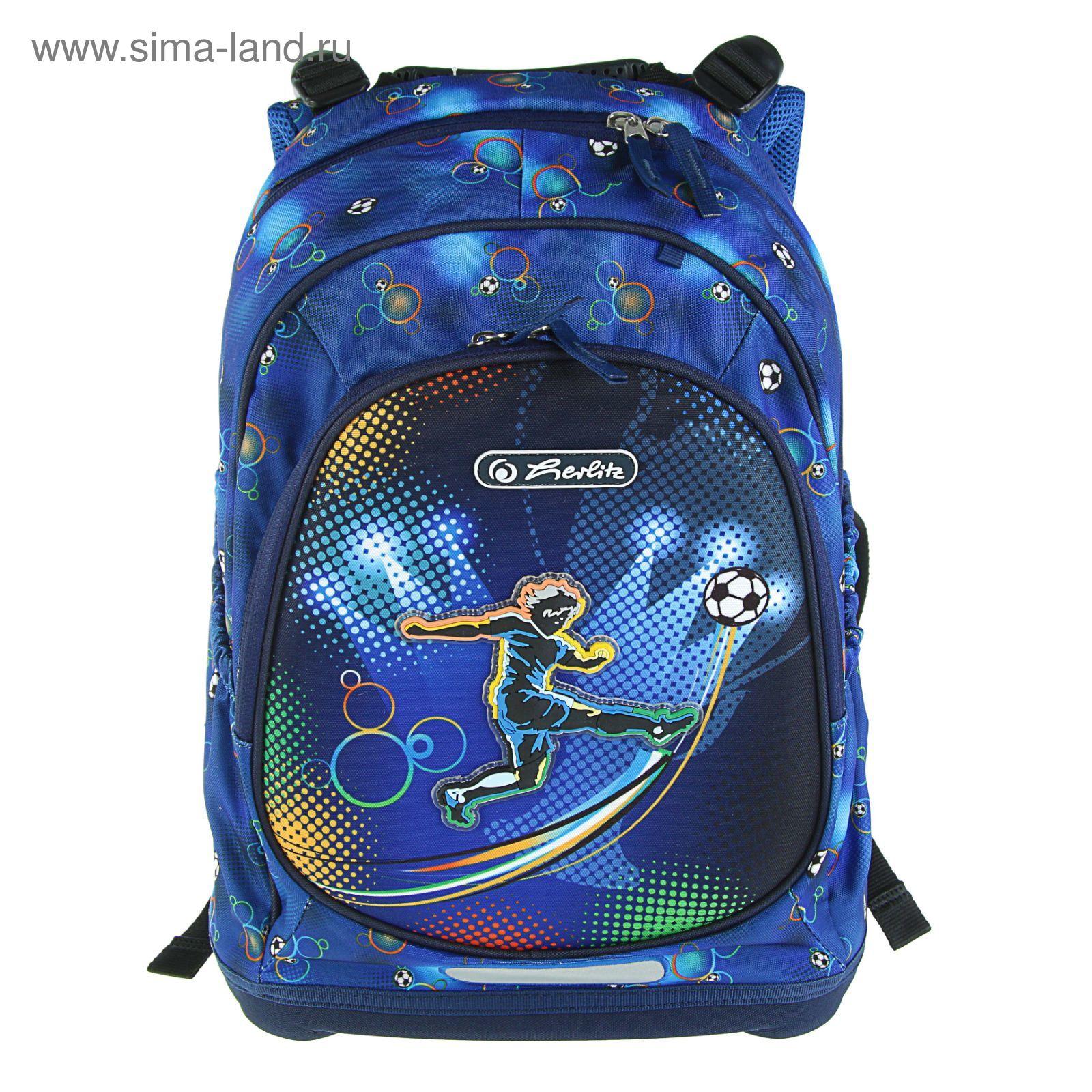 9f8049ca7864 Рюкзак школьный эргономичная спинка для мальчиков Herlitz 43*30*18 см,  Bliss Soccer