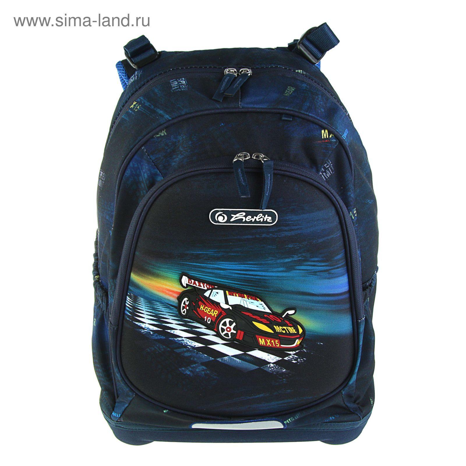 841f0b2a4225 Рюкзак школьный эргономичная спинка для мальчика Herlitz 43*30*18 «Bliss  Super Racer