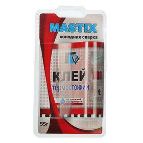 Клей-холодная сварка MASTIX, термостойкий, до 250 градусов, 55 г