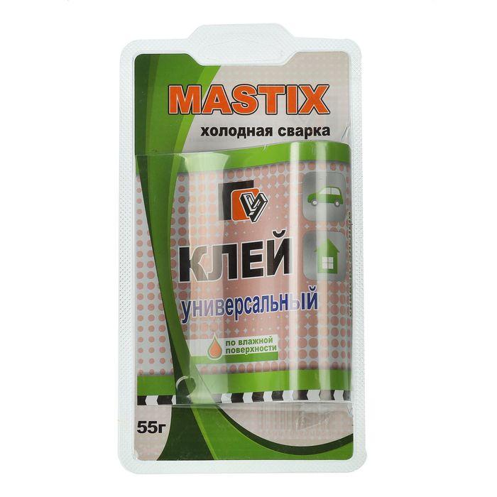 Клей-холодная сварка MASTIX, универсальный, 55 г