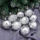 """Новогодние шары """"Призма"""" (набор 12 шт.), серебро"""