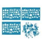 """Фигурные вырубки """"Алфавит. Прописные буквы"""" набор, 11 мм, синий (QS-A11BL)"""