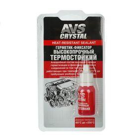Герметик-фиксатор AVS AVK-131, высокопрочный, термостойкий 6 мл