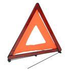 Знак аварийной остановки, с мягкой флюоресцирюущей полосой,  в чехле