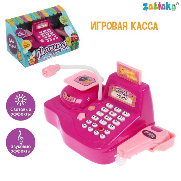 """Игровой набор касса """"Магазинчик"""", с аксессуарами, световые и звуковые эффекты - фото 105582899"""