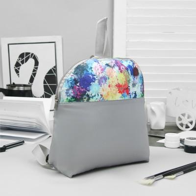 Рюкзак детский на молнии, 1 отдел, цвет серый
