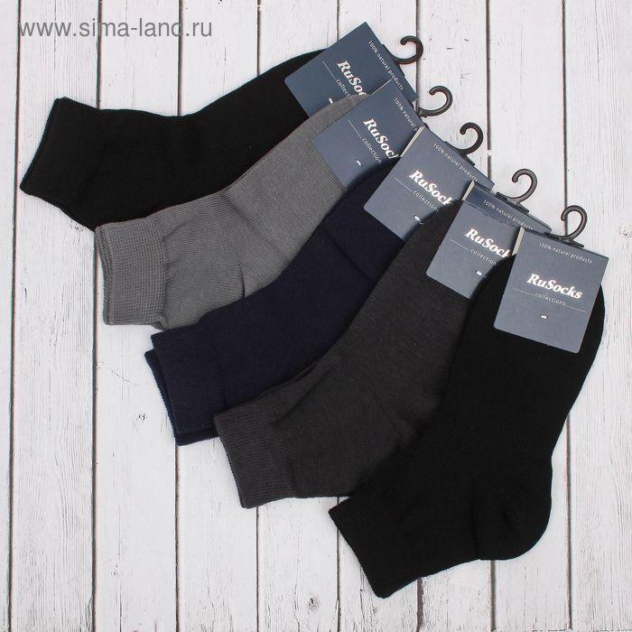 Набор носков детских (5 пар) Д-85, р-р 24