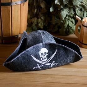 Банная шапка «Пират», войлок, серая Ош