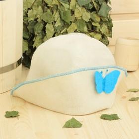 Банная шапка «Нежность», женская, войлок, белая Ош