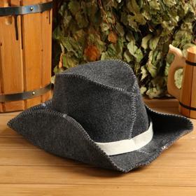 Банная шапка «Ковбойская», войлок, серая Ош