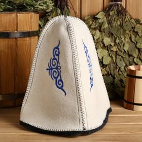 Банная шапка «Казахский колпак», войлок, белая Ош