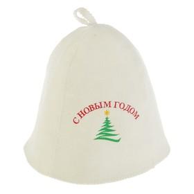 Банная шапка классическая с вышивкой «С новым годом», ёлка (эконом) Ош