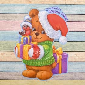 """Новогодняя фреска цветной фольгой """"Счастливого Нового года!"""" Мишка, набор: стека, блестки 2 гр"""