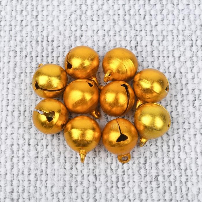 Бубенчики, набор 10 шт., размер 1 шт. — 1.4 см, цвет золотистый