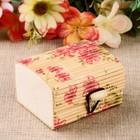 "Шкатулка соломка ""Мелкие цветочки"" 4,5х6х7 см"