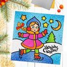 """Картина блёстками и фольгой """"С Новым годом!"""", снегурочка"""
