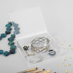 Короб для хранения мелочей, с крышкой, 11.5*11,5*4.5, оргстекло, цвет прозрачный Ош