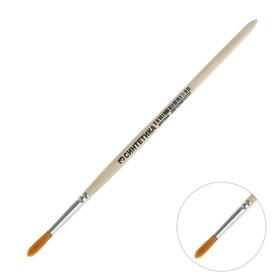 Кисть Синтетика Круглая № 3 (диаметр обоймы 3 мм; длина волоса 16 мм), деревянная ручка, Calligrata