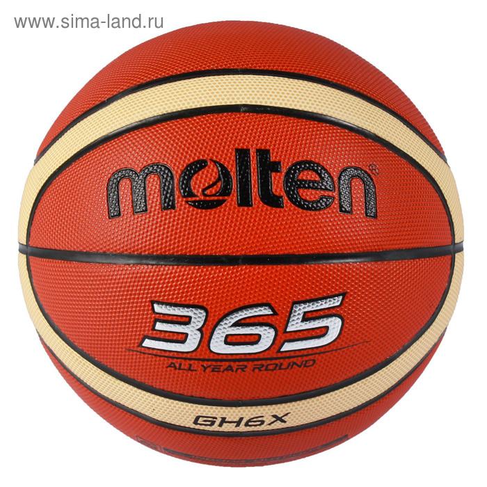 Мяч баскетбольный Molten BGH6X, размер 6