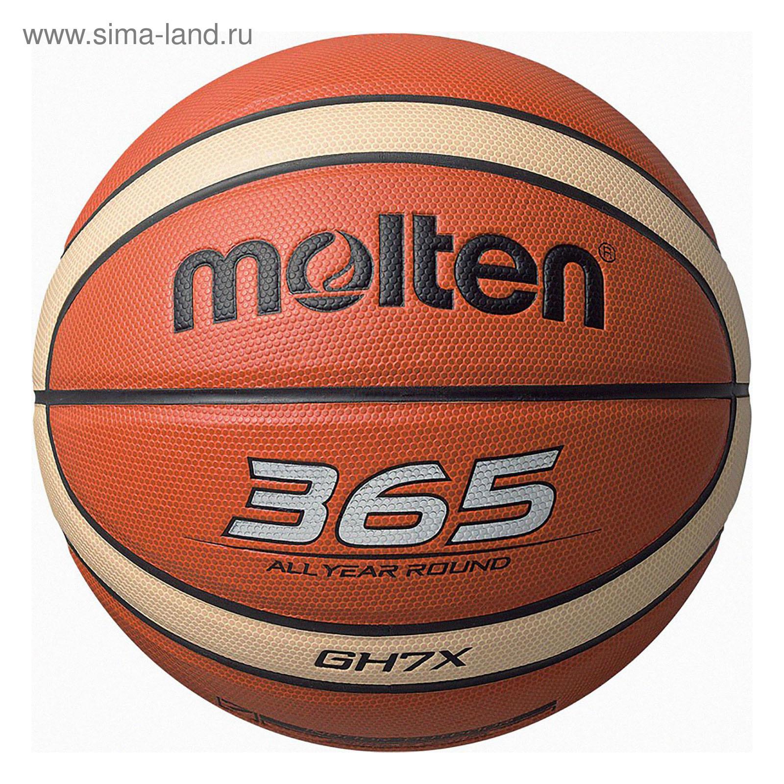 a88afdaf Мяч баскетбольный MOLTEN BGH7X, размер 7 (2518977) - Купить по цене ...