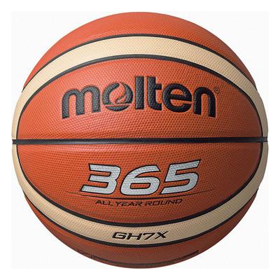 Мяч баскетбольный MOLTEN BGH7X, размер 7